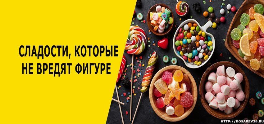 10 полезных сладостей для детей