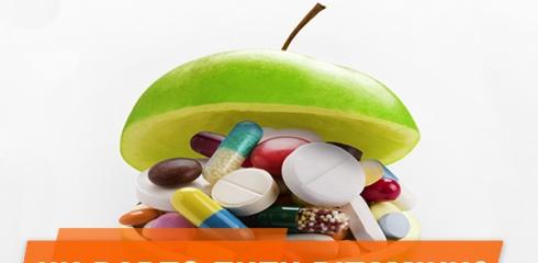 Как правильно принимать витамины и минералы чтобы они усваивались