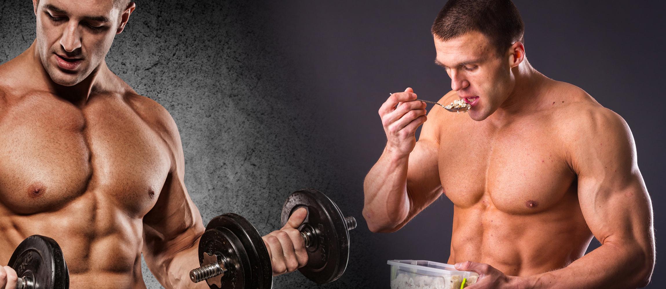 Спорт как набрать мышечную массу