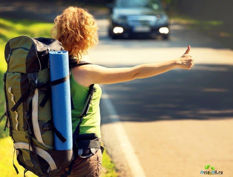 Про путешествия 3 полезных совета начинающим — оракал