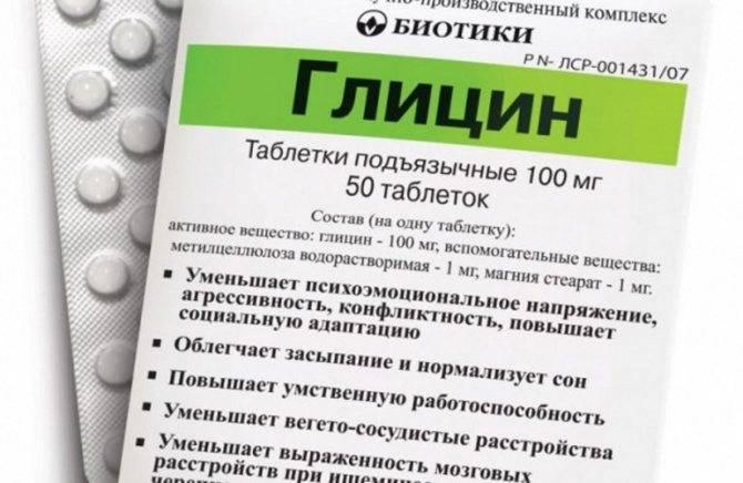 Польза и вред от спортивных аминокислот