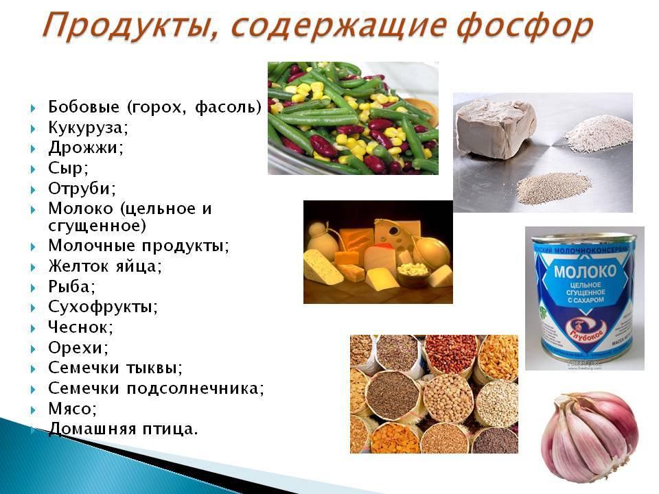 Цистеин аминокислота в каких продуктах
