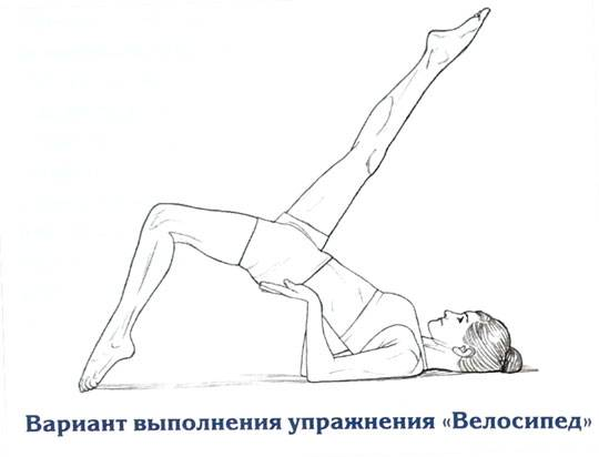 «велосипед»: как правильно делать упражнение, польза и противопоказания - tony.ru