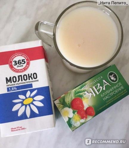 Молоко при похудении и диете