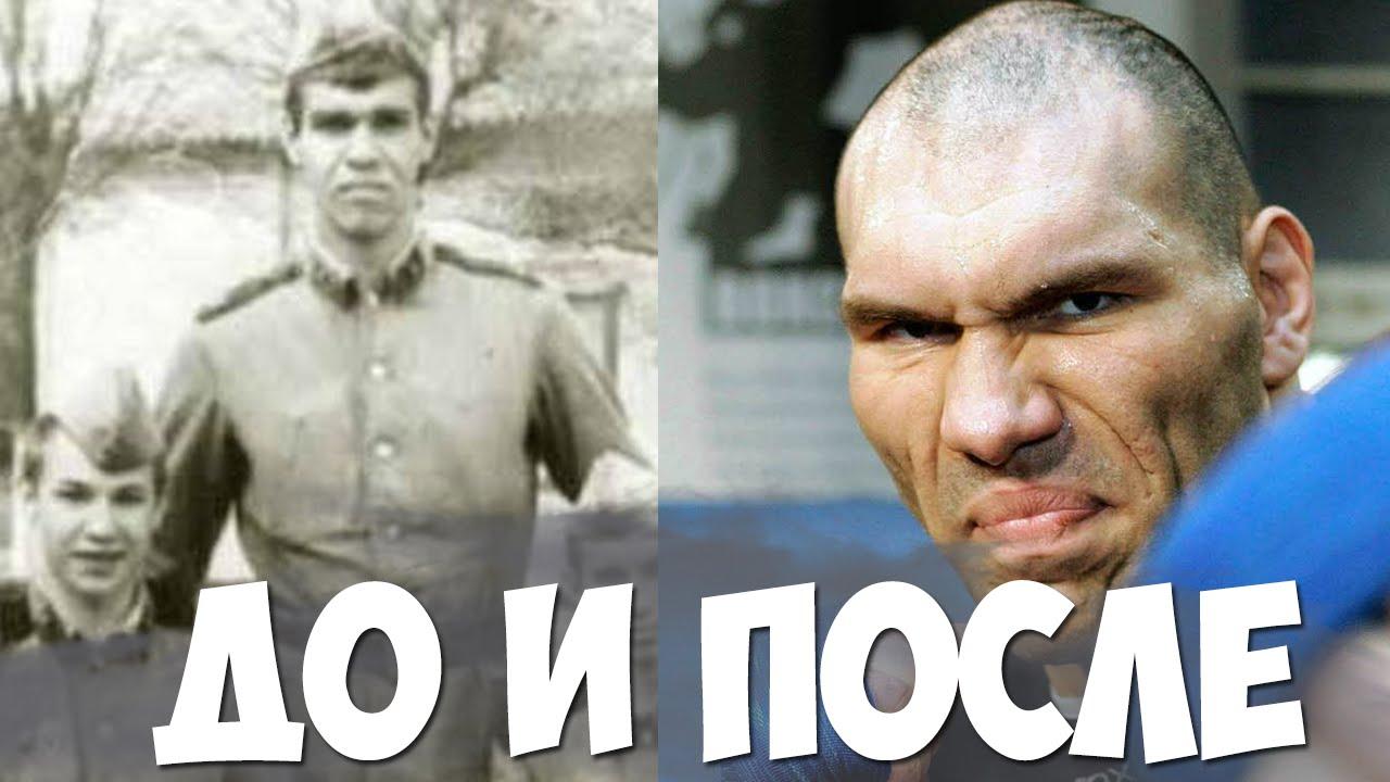Акромегалия валуев. каким был николай валуев в детстве: фото и видео