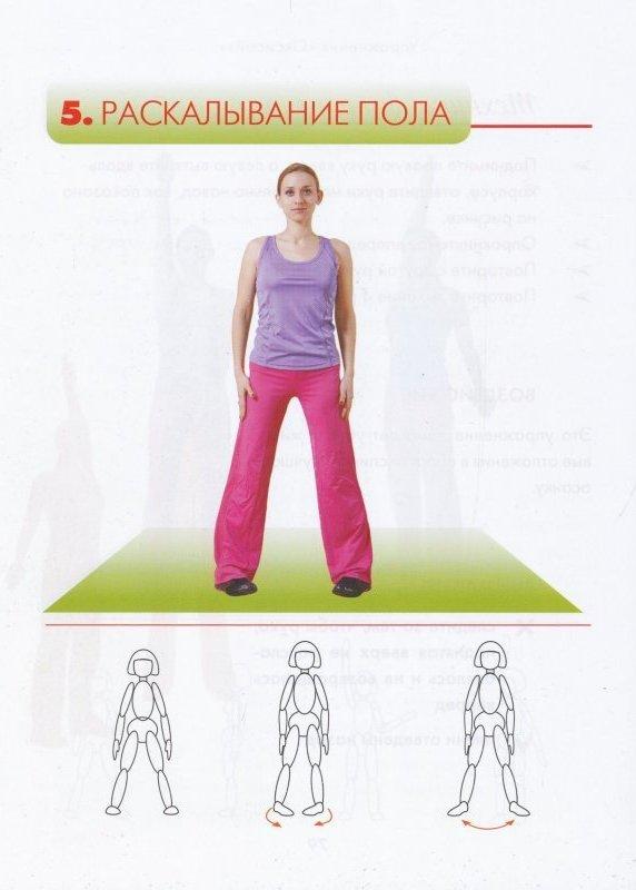 Оксисайз для похудения - видео -техника дыхания oxycise