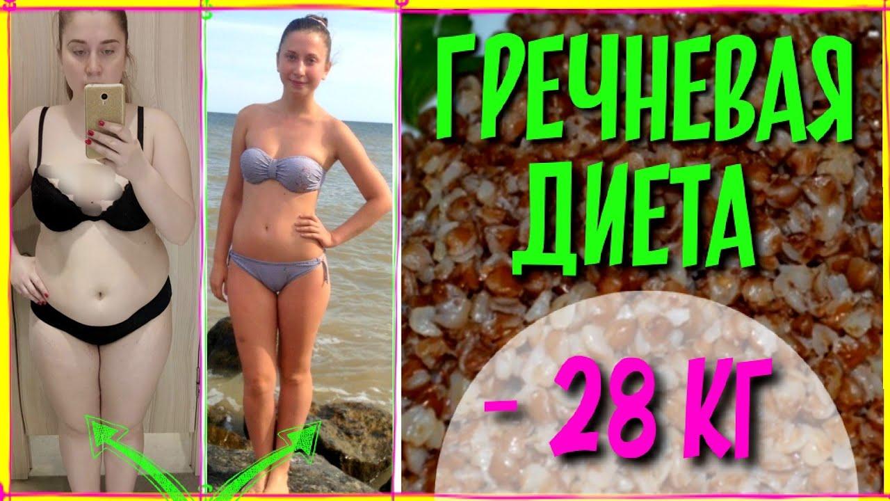 Как похудеть за неделю быстро, срочное похудение за 7 дней — evehealth