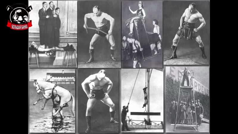 Сухожильные упражнения засса (железного самсона) » страница 2 » фатальная энергия