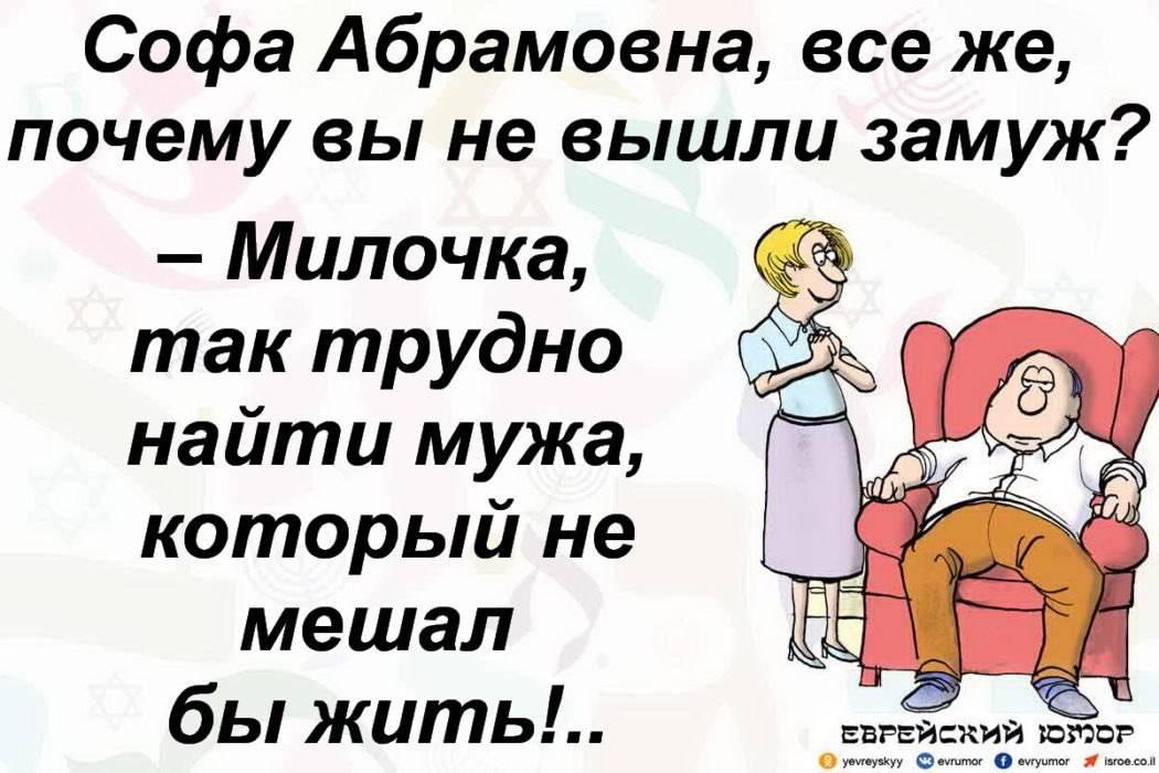 Зачем жениться после шестидесяти? плюсы и минусы брака в пожилом возрасте.