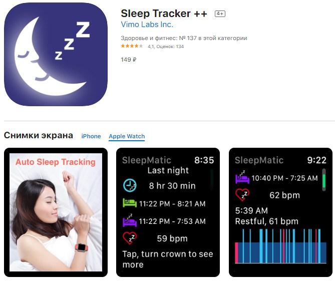 """Как фитнес-браслет определяет фазы сна, что такое мониторинг фаз и функция """"умного будильника"""", можно ли спать с гаджетом"""