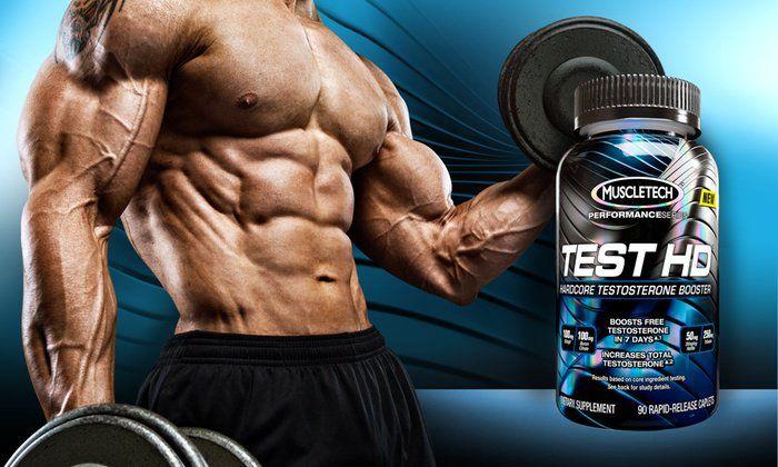 Спортивное питание: тестостерон повышающие добавки