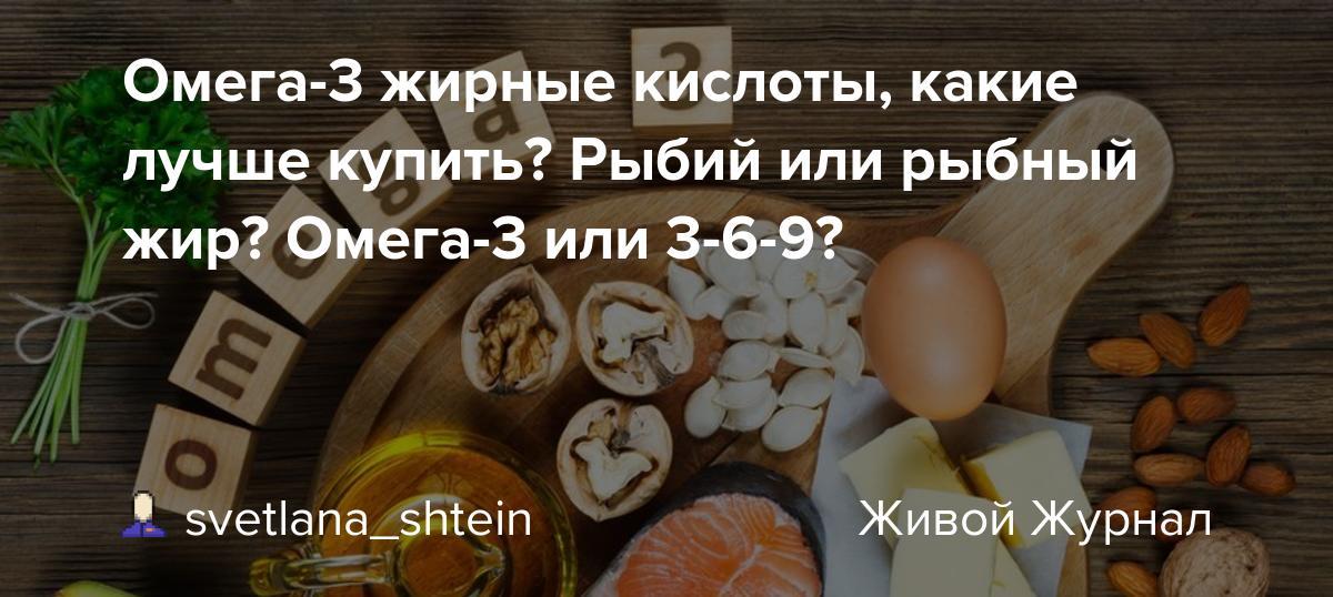 Рыбный жир? нет — 145 гр. жирной рыбы в неделю — и хватит. - остановить старение человека
