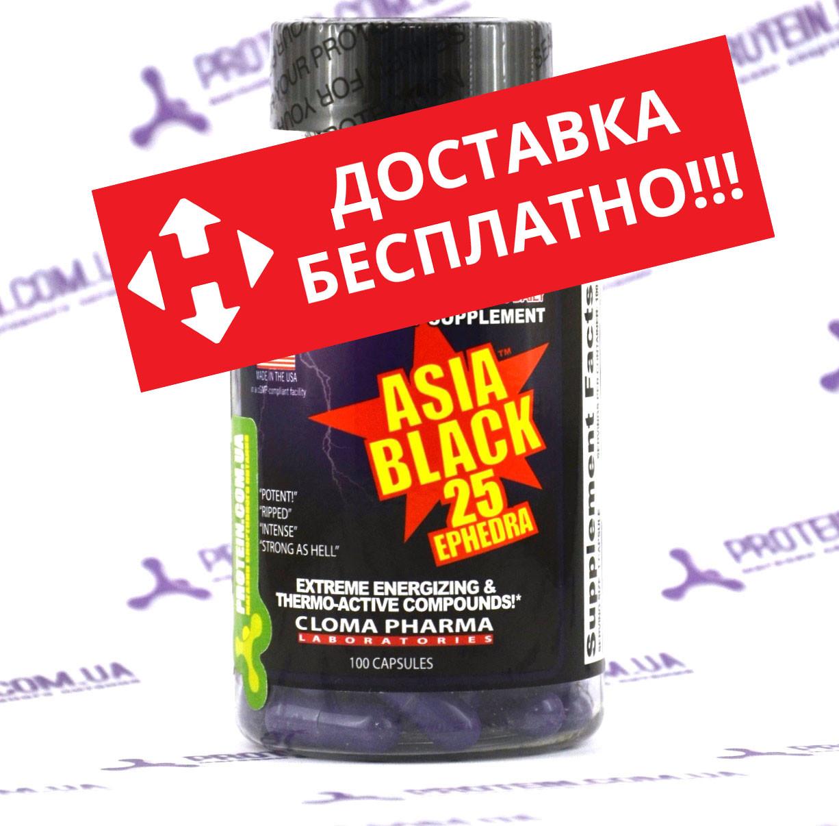 Мощный жиросжигатель asia black 25