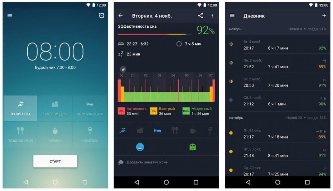 Mi band 3: мониторинг и определение фаз сна