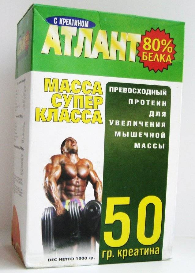 Спортивное питание протеин «атлант» ультра — отзывы. негативные, нейтральные и положительные отзывы