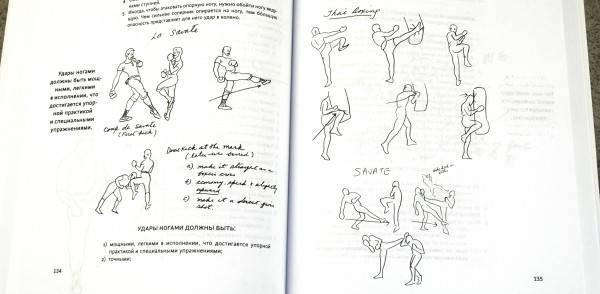 Физическая подготовка брюса ли | тренировки легендарного бойца