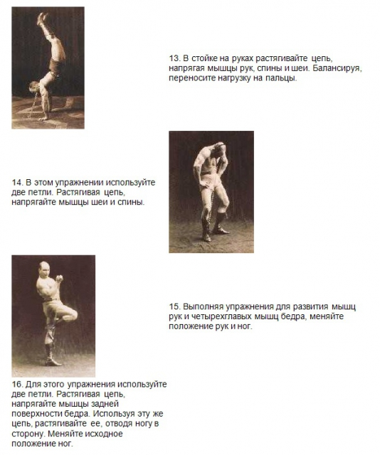 Изометрические упражнения александра засса и брюса ли