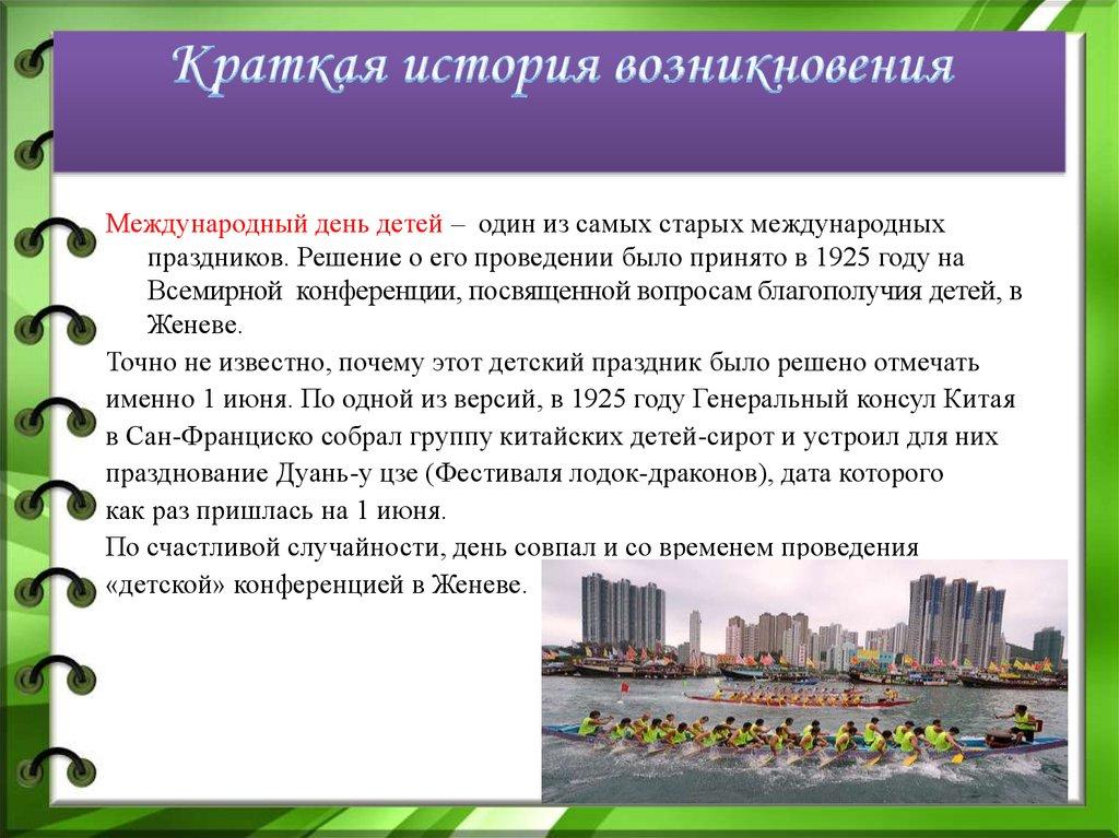 Какого числа отмечают день экономиста 2020 году в россии