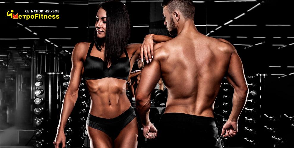 Грим для бодибилдинга и фитнес бикини   бодибилдинг и фитнес программы тренировок, как накачать мышцы, сбросить лишний вес