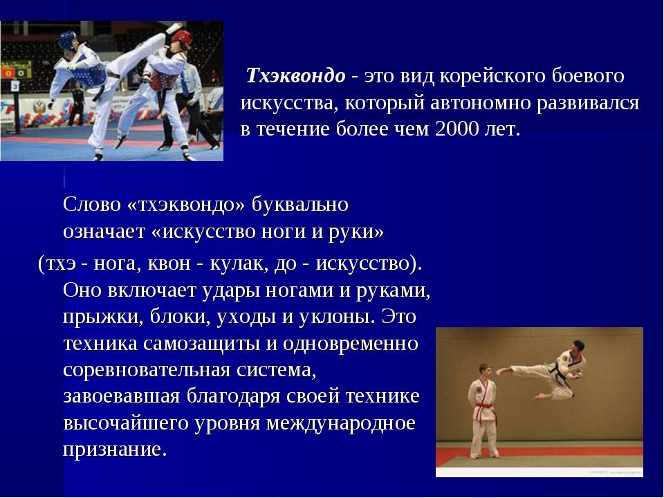 Чем полезны боевые искусства и единоборства для детей   портал о спорте, эффектных трюках, легендах спорта