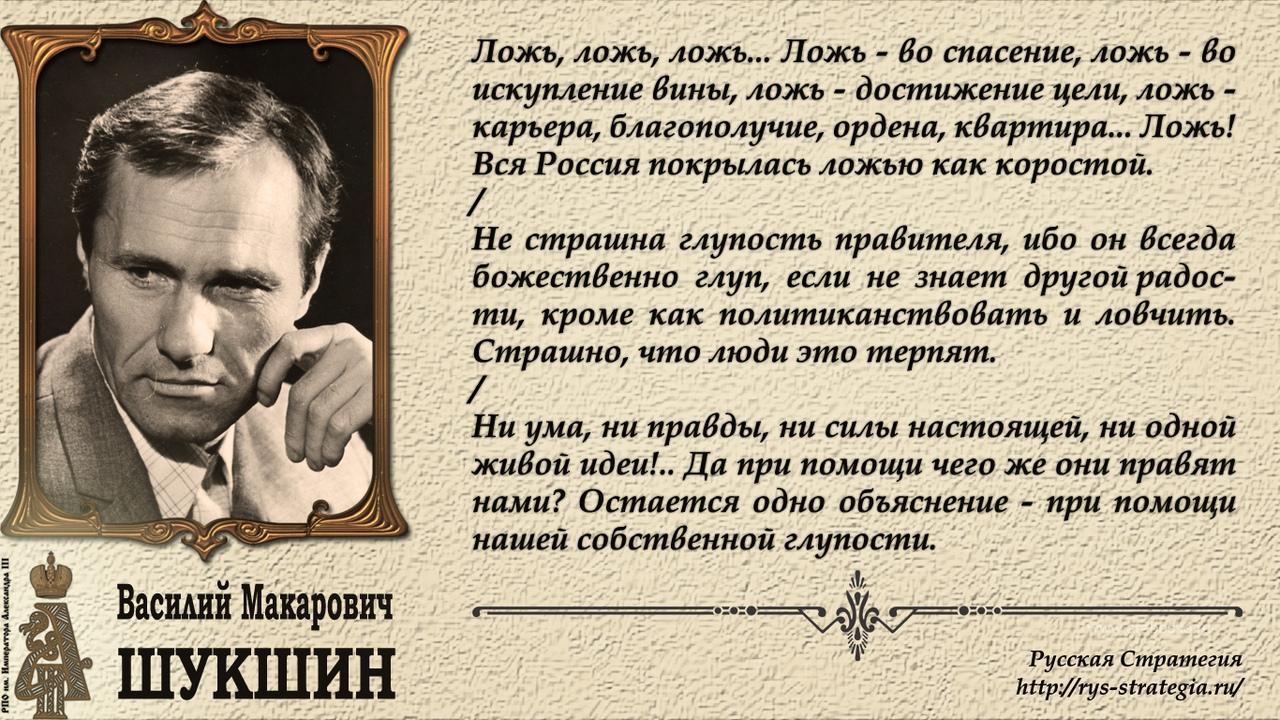 Поль Брегг: гениальный мошенник или безобидный Мюнхгаузен — об его откровенном обмане и неточностях биографии