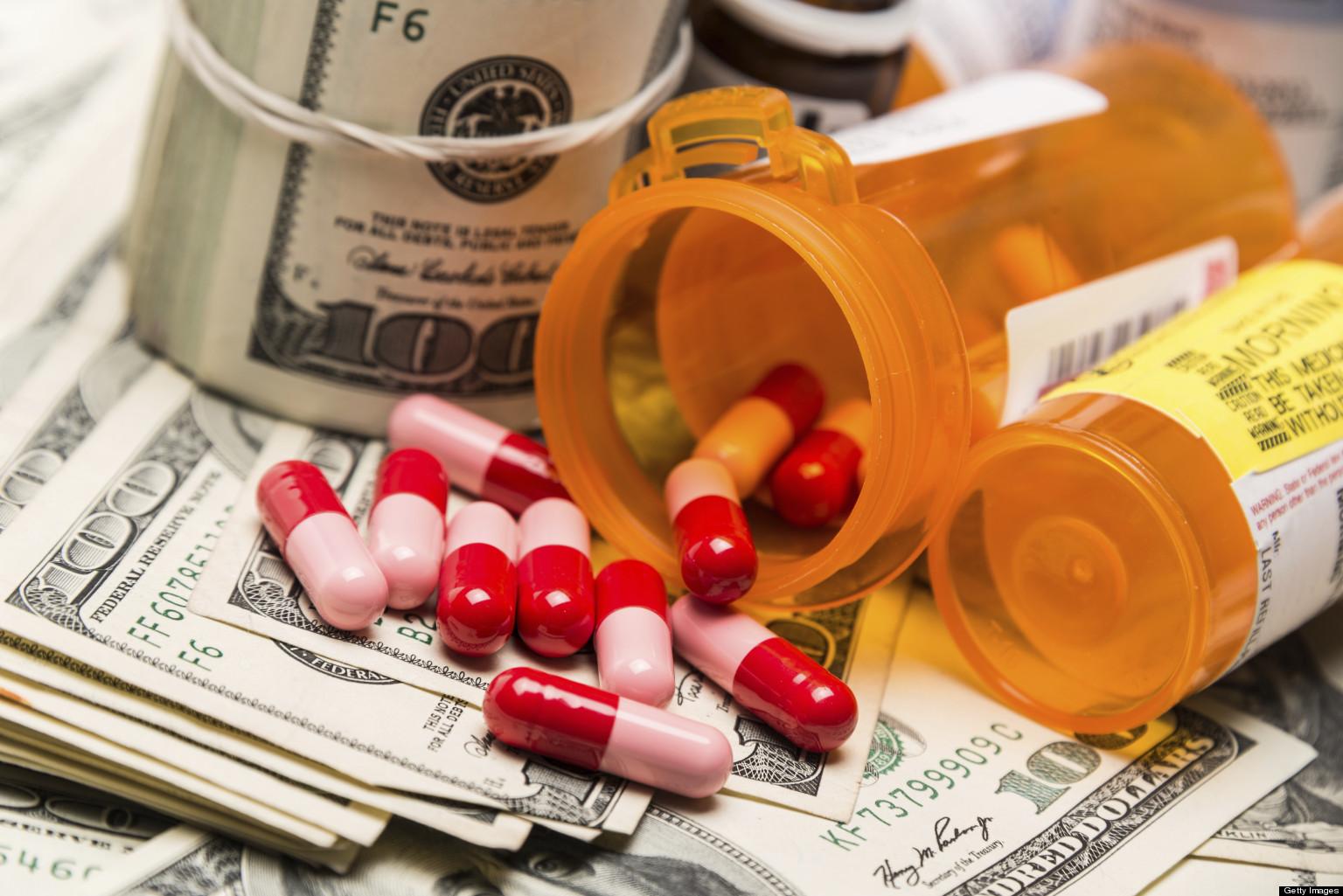 Аптечные наркотики - 2018. список