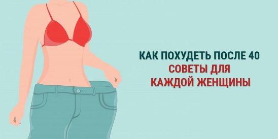 Почему женщинам худеть сложнее?