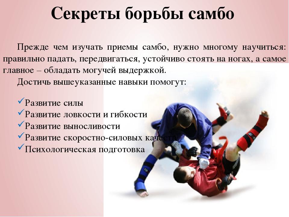 Боевые искусства для детей: особенности, плюсы и минусы