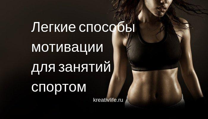 Психология похудения: как психологически заставить себя худеть и заниматься спортом - топ лучших книг по мотивации для женщин и мужчин
