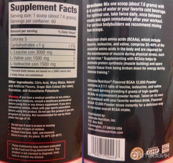 Bcaa powder 12000 ultimate nutrition: способ применения, плюсы и минусы продукта