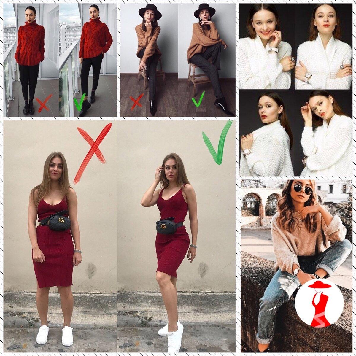 Как сделать красивое селфи: правильное, хорошее, идеальное, крутое - как выглядеть худее на фото и одеваться, чтобы выглядеть стройнее