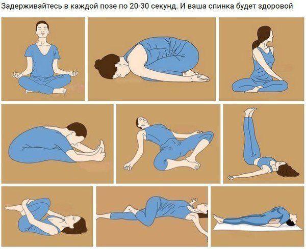 Гимнастика в постели (тибетская, упражнения, зарядка) лежа после сна