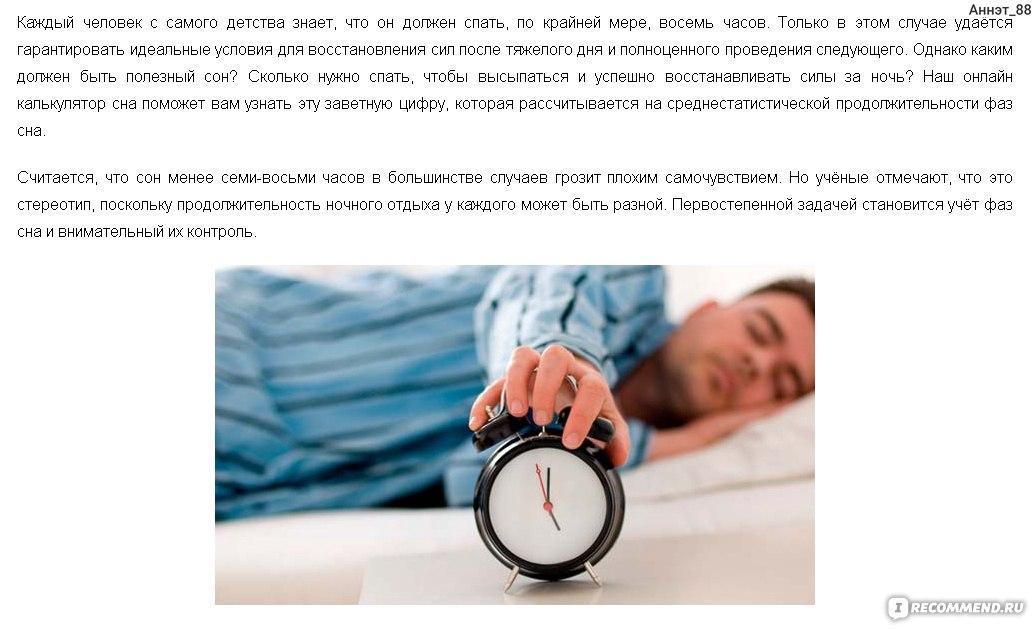 Как начать высыпаться: 15 правил крепкого сна