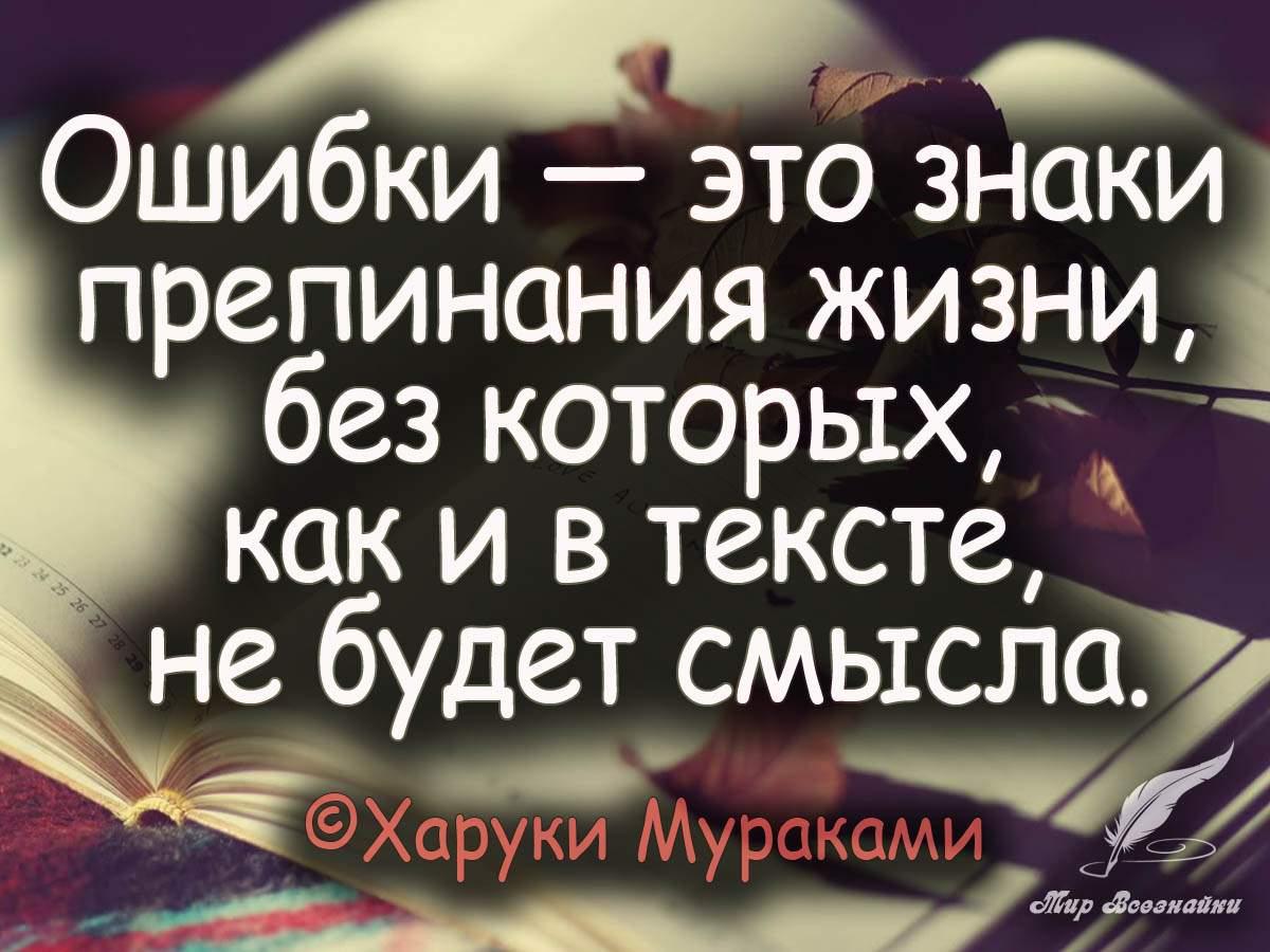 13 причин, почему неудача значит гораздо больше, чем успех | brodude.ru