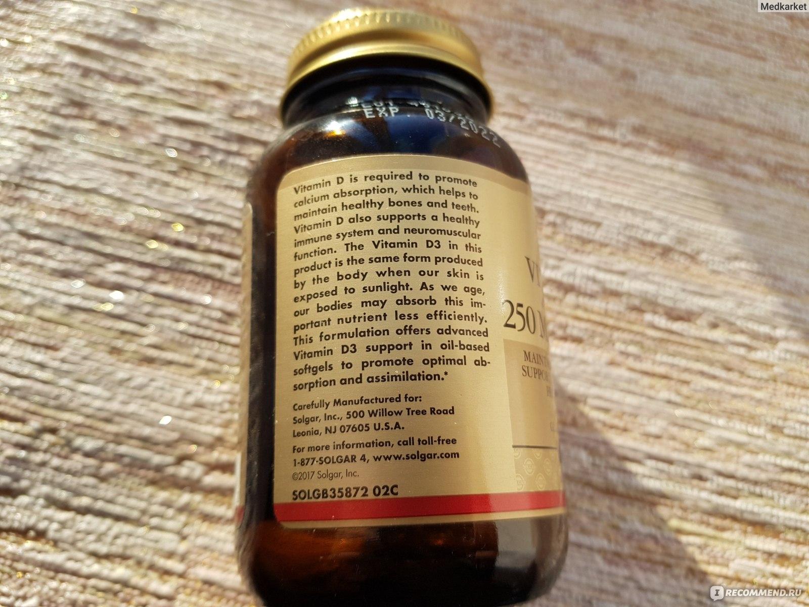 Ананас для похудения таблетки, описание, реальные отзывы, купить с доставкой