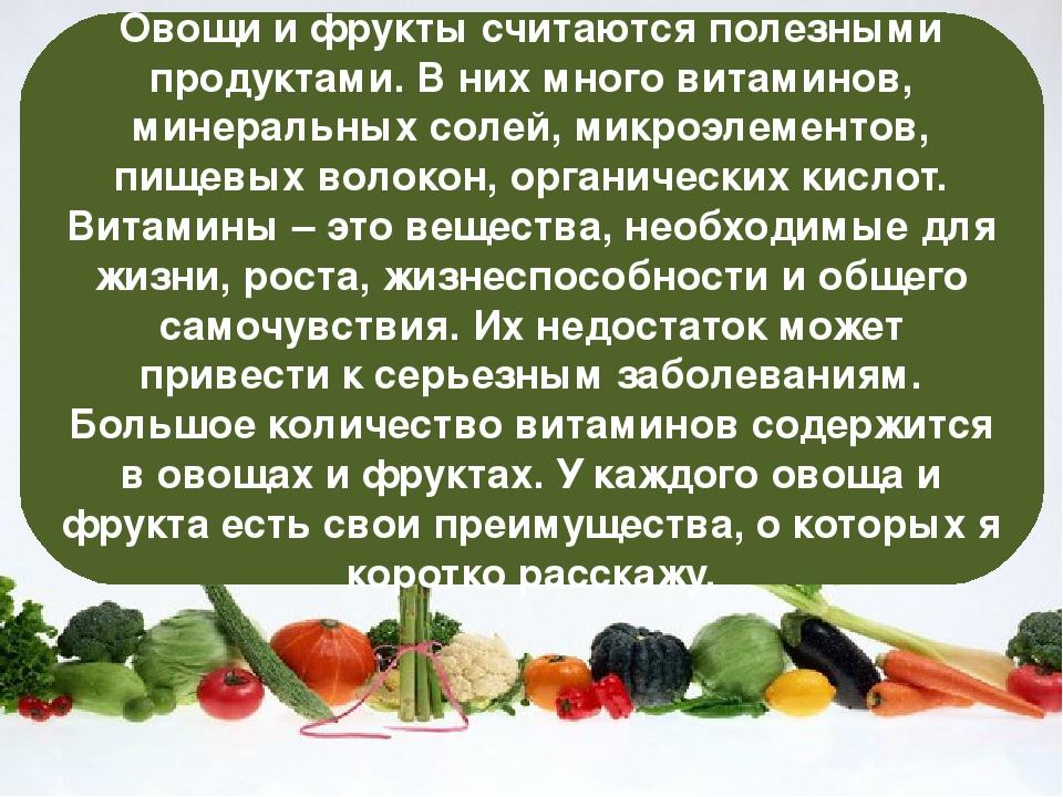Сырые, тушеные или приготовленные на пару: какие овощи полезнее? - @nebolyachka
