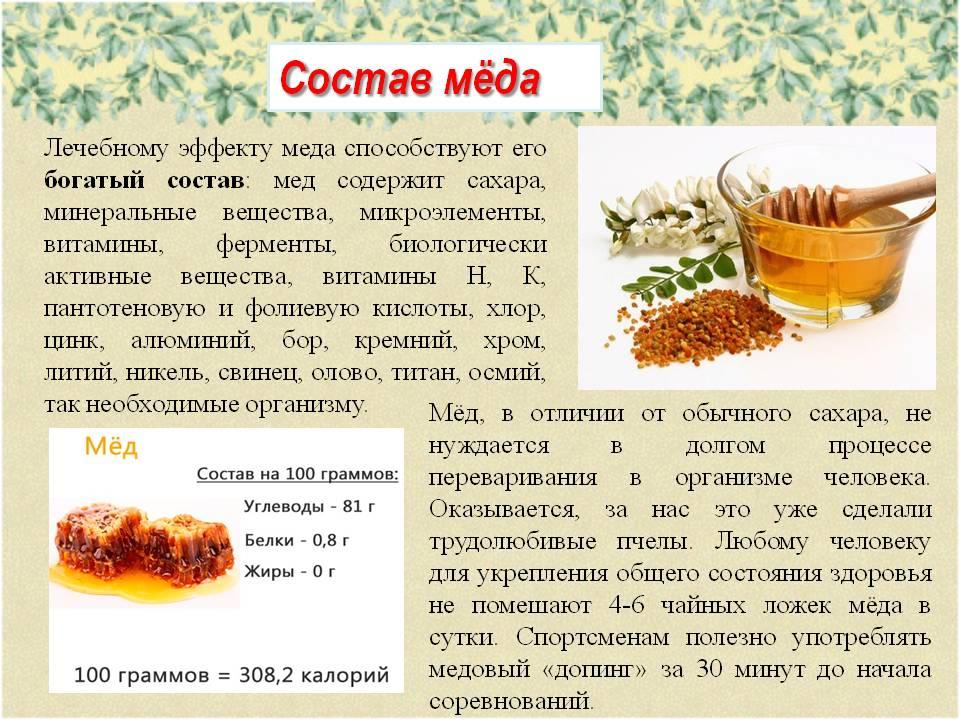 Полезные свойства варенья - полонсил.ру - социальная сеть здоровья - медиаплатформа миртесен