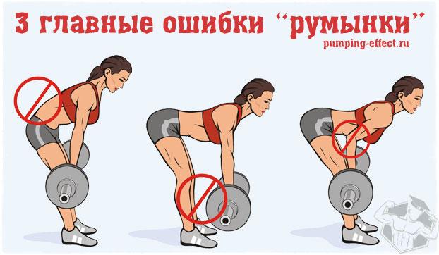 Румынская тяга на одной ноге: становая с опорой на одну 1 ногу с гантелями и в смите, упражнение журавль для женщин и мужчин