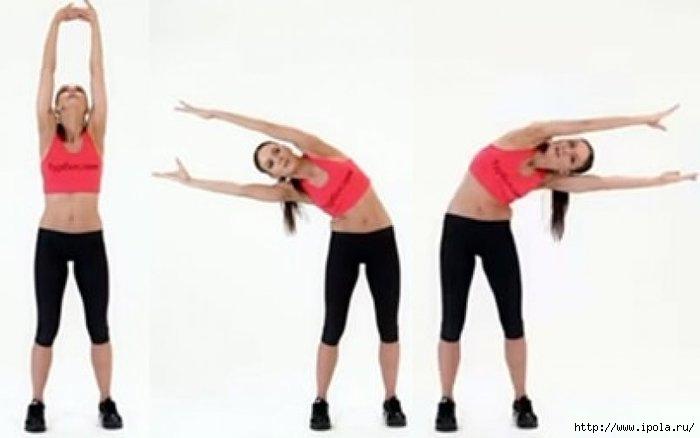 Упражнение мельница как делать правильно - спорт, красота и здоровье