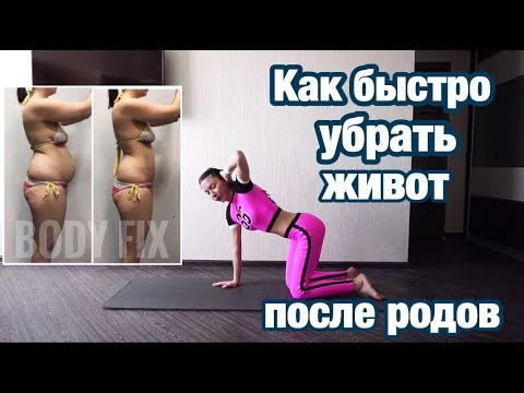 7 лучших упражнений для женщин при диастазе мышц живота