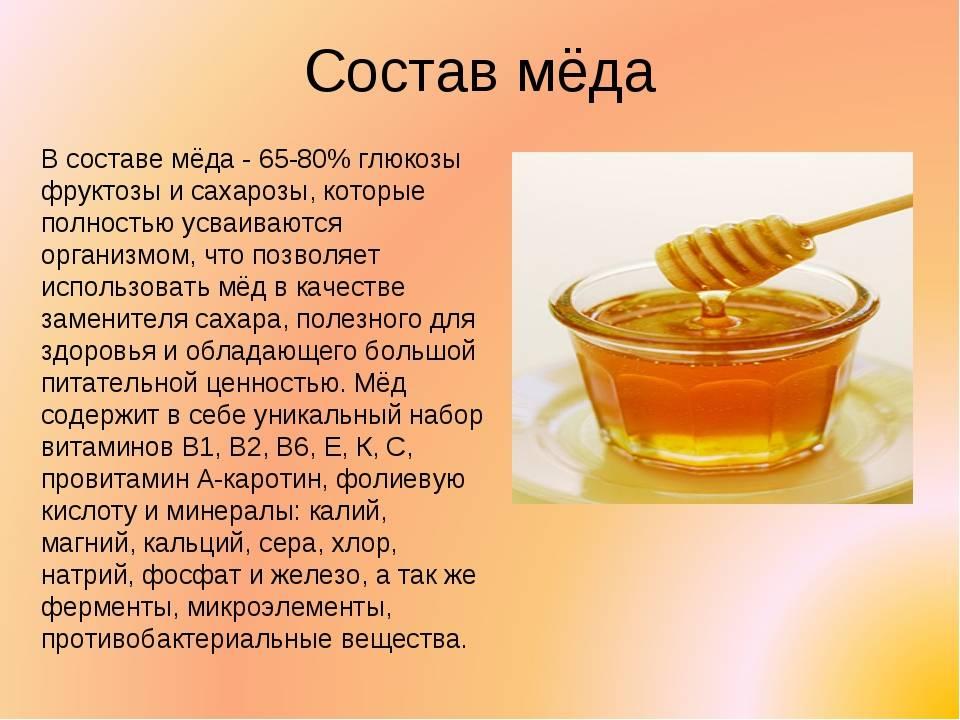 Малиновое варенье: польза и вред, сколько калорий, химический состав, противопоказания