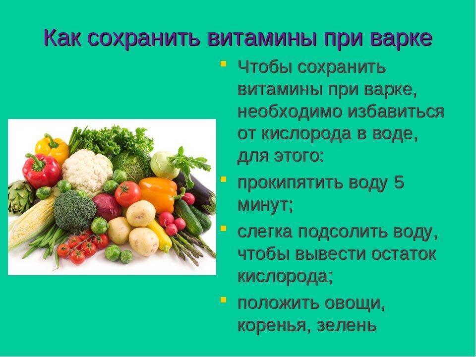 Как похудеть на варёных овощах: меню и правила