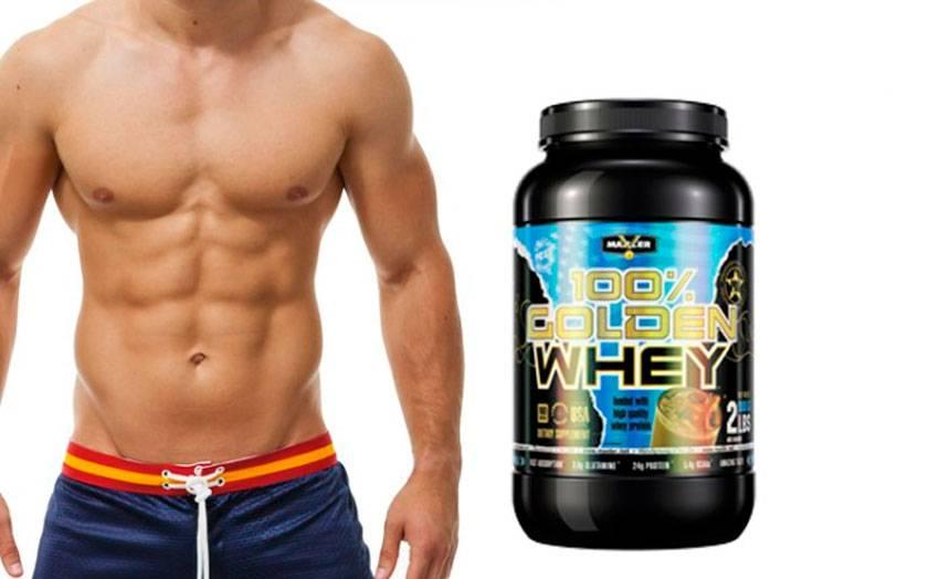 Протеин maxler 100% golden whey — отзывы. негативные, нейтральные и положительные отзывы
