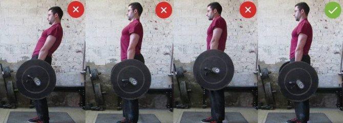 Как можно заменить одно упражнение на другое.