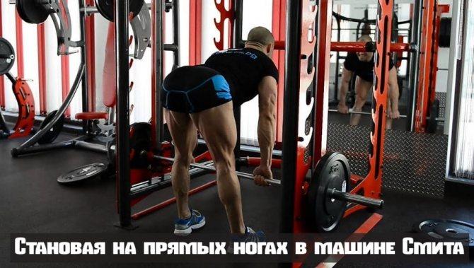 Румынская тяга со штангой. нюансы и техника выполнения
