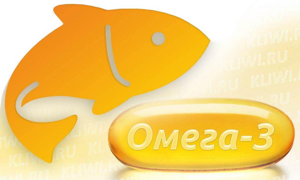 Рыбный жир? нет — 145 гр. жирной рыбы в неделю — и хватит.