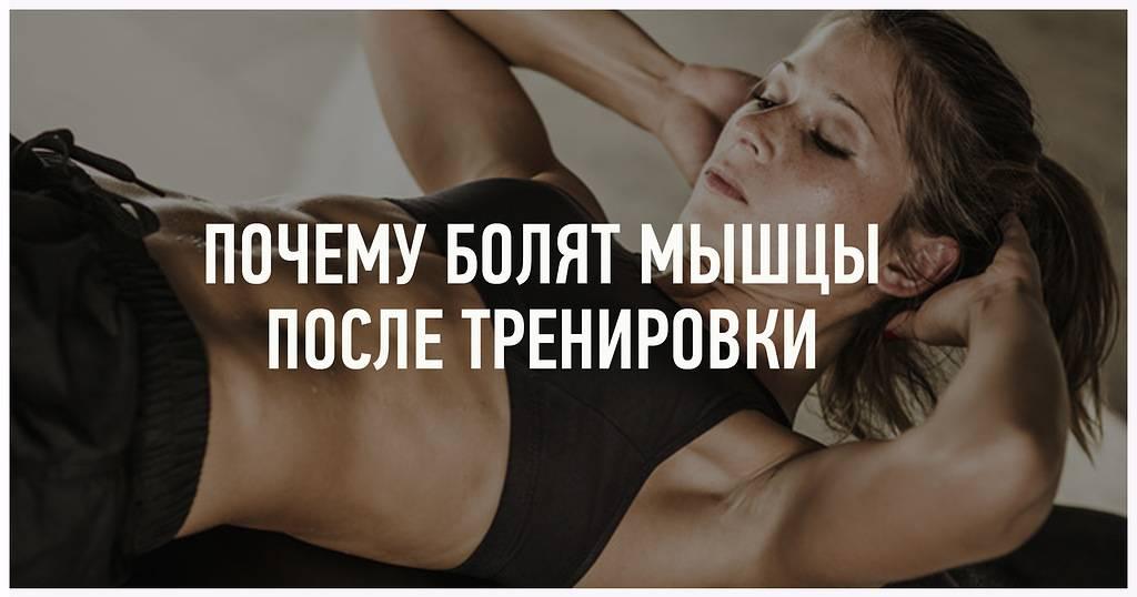 Можно ли спать сразу после тренировки