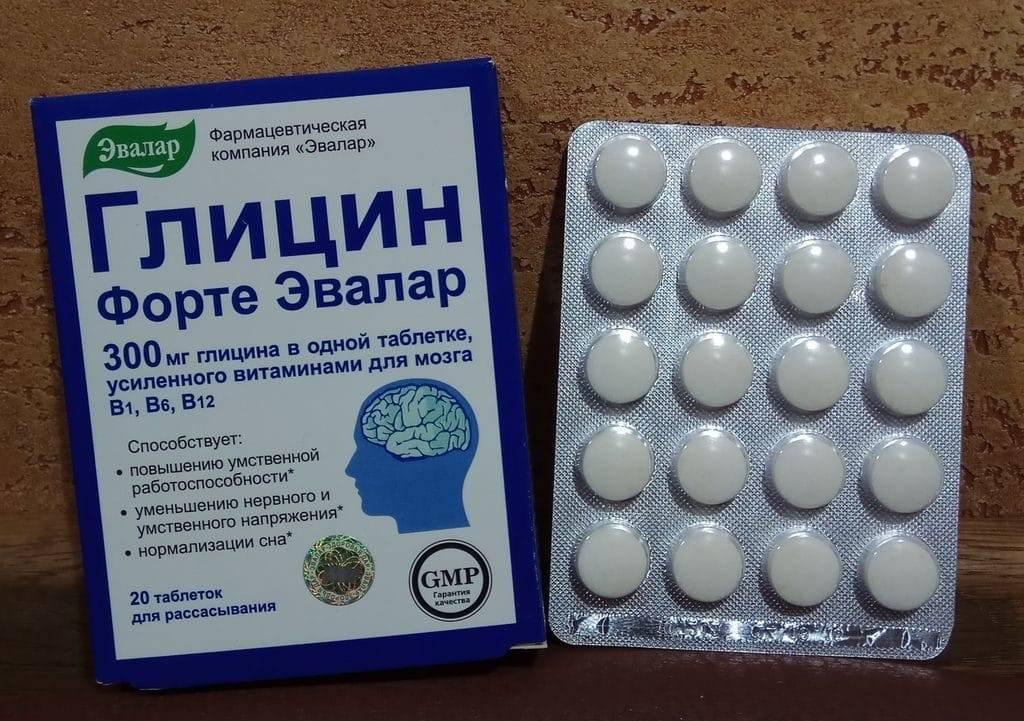 Можно ли использовать глицин как успокоительное
