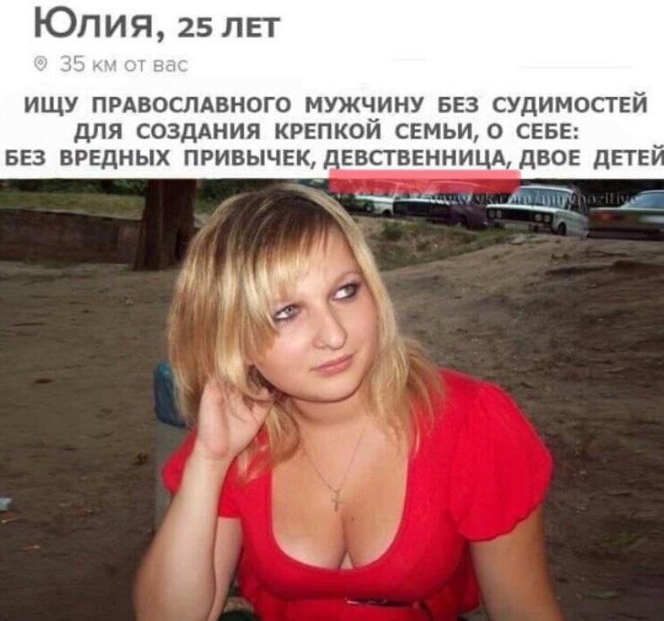 Найти девушку для серьезных отношений и брака с фото и телефонами