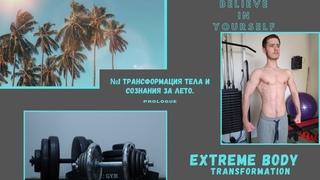 Трансформация витала. интегральная йога. шри ауробиндо. учение и методы практики